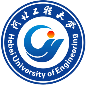 Hebei University of Engineering - Image: Hebei University of Engineering Seal
