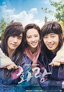 Hwarang The Poet Warrior Youth Wikipedia