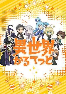 <i>Isekai Quartet</i> Japanese anime series