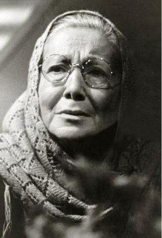 Jamileh Sheykhi - Image: Jamileh Sheykhi