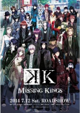 K: Missing Kings - Image: K Missing Kings