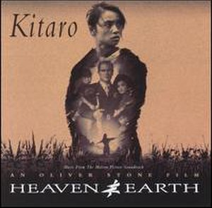 Heaven & Earth (soundtrack) - Image: Kitaroheavenandearth