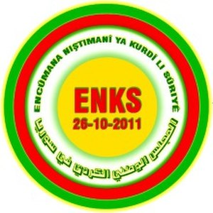 Kurdish National Council - Image: Kurdish National Council logo
