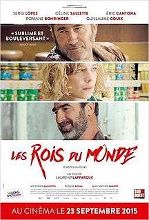 2015 film