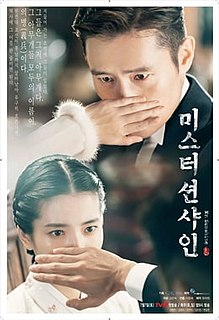 <i>Mr. Sunshine</i> (2018 TV series) South Korean television series