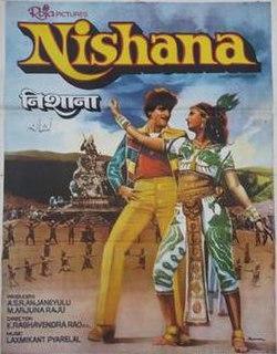 <i>Nishana</i> (1980 film) 1980 Indian film