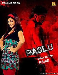 paglu bengali movie