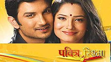 Aashirwad (TV series) - WikiVisually