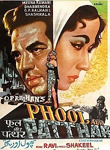 Phool Aur Patthar - Wikipedia