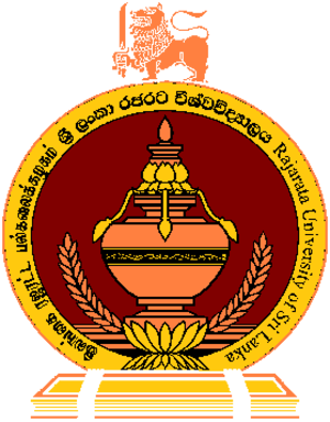 Rajarata University of Sri Lanka - Image: Rajarata logo