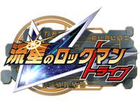 Ryusei-neniu-Rockman-trib-emblema - (JPN).png