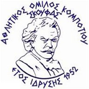 Skoufas Kompoti F.C. - Image: Skoufaskompotifc