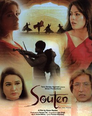 Souten: The Other Woman - Movie Title
