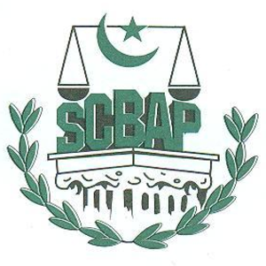 Supreme Court Bar Association of Pakistan - Image: Supreme court Bar