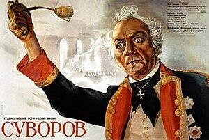 Suvorov (film) - Film poster