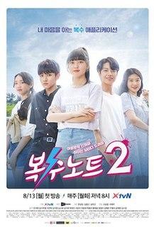 <i>Sweet Revenge 2</i> 2018 South Korean television series