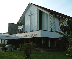 St. Xavier's Institution - Front entrance of St. Xavier's Institution