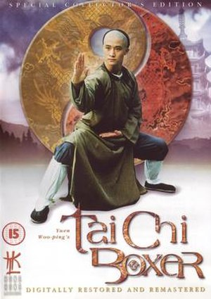 Tai Chi Master (film) - UK DVD cover