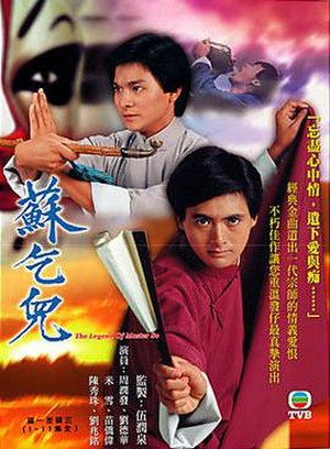 The Legend of Master So - DVD cover