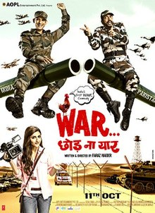 War Chhod Na Yaar (2013) - Hindi Movie