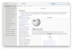 Dictionary (software) - Image: Wikipedia in Dictionary