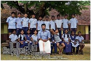 <i>101 Chodyangal</i> 2013 film by Sidhartha Siva