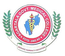 Agartala Government Medical College (shield).jpg