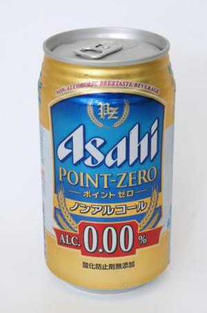 Asahi Point Zero - Image: Asahi Point Zero