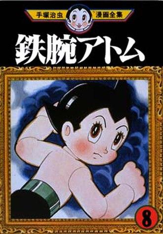 Osamu Tezuka - Tetsuwan Atom Cover Volume No. 8