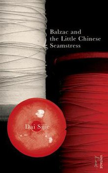 Balzac and the Little Chinese Seamstress.jpg