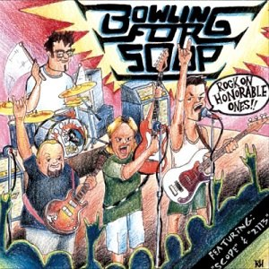 Rock on Honorable Ones!! - Image: Bowling for soup rock on honorable ones