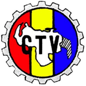 Confederación de Trabajadores de Venezuela - Image: Confederación de Trabajadores de Venezuela (emblem)