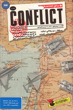 Conflict: Middle East Political Simulator