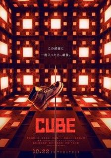 <i>Cube</i> (2021 film) 2021 Japanese thriller film