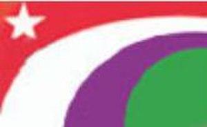 Democratic Freedom Party - Image: DFP logo
