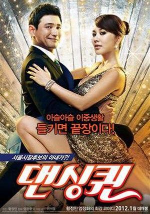 Dancing Queen (2012 film) - Promotional poster for Dancing Queen