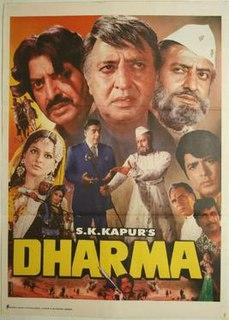 <i>Dharma</i> (1973 film) 1973 Indian film