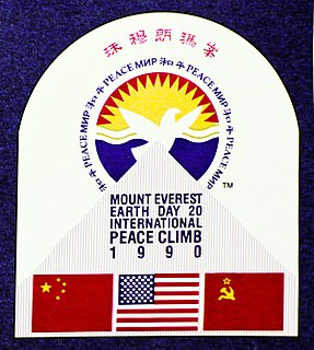 Earth Day 20 International Peace Climb US/Soviet/Chinese joint Everest expedition