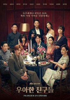 <i>Graceful Friends</i> 2020 South Korean television series