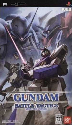 Gundam Battle (series) - Image: Gundam Battle Tactics Coverart