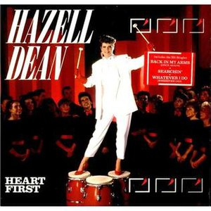 Heart First - Image: Heart First Hazell Dean