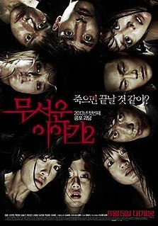<i>Horror Stories 2</i>