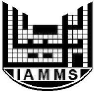 Ibn Sina Academy of Medieval Medicine and Sciences - Image: Ibn Sina Academy's Logo