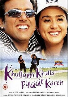 Image Result For Aishwarya Rai Movies