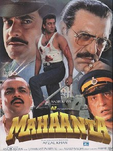 Image Result For Movie Full Hindi