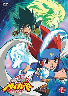 List Of Beyblade Metal Fusion Episodes