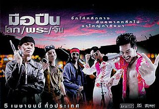 <i>Killer Tattoo</i> 2001 film by Yuthlert Sippapak
