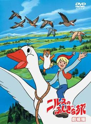 The Wonderful Adventures of Nils (anime) - Image: Nils no Fushigi na Tabi (DVD cover)