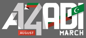 Official logo for the Azadi March.png
