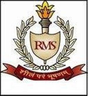 Chail Military School - Image: Rashtriya Military School Chail (crest)